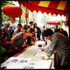 160903 Embassy festival